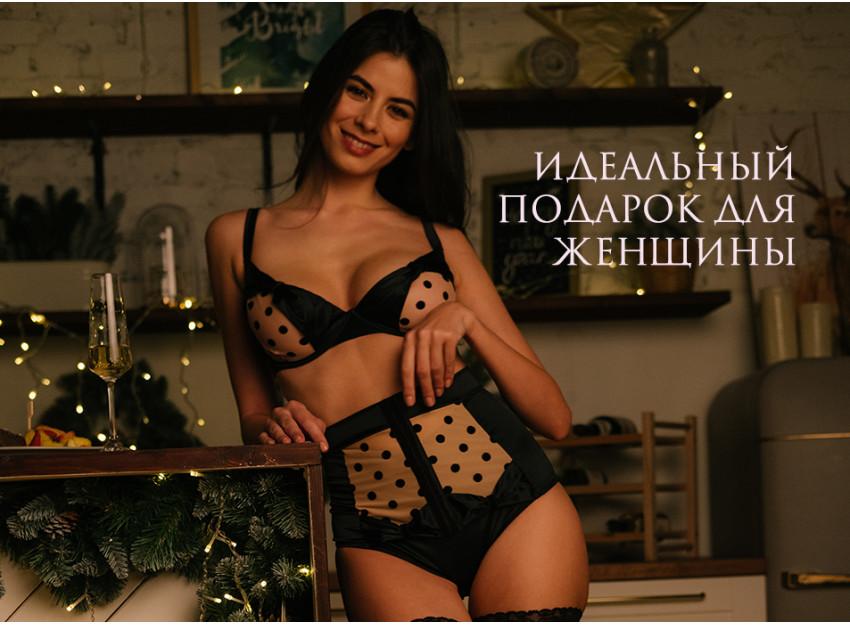 интернет магазин женского белья домашней одежды